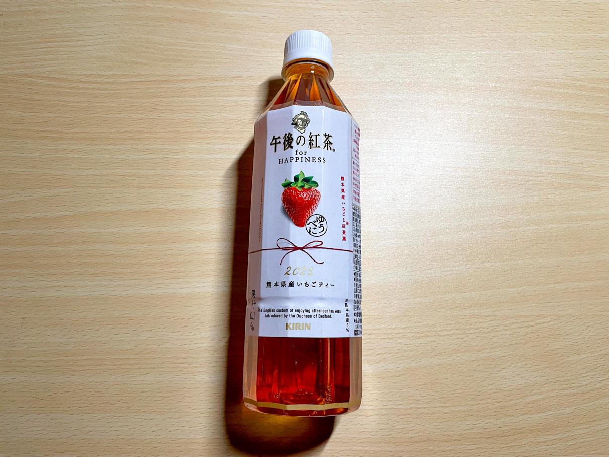 午後の紅茶 for HAPPINESS 熊本県産いちごティー