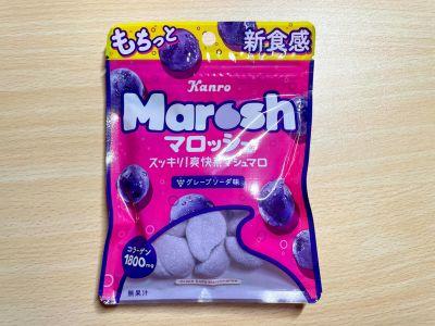カンロの「マロッシュ グレープソーダ味」を食べてみた!