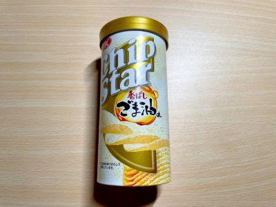 YBCの「チップスターS 香ばしごま油味」を食べてみた!