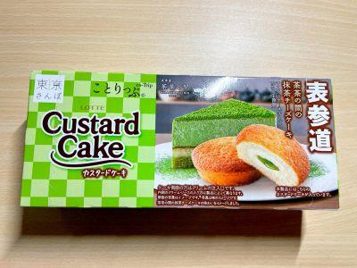 ロッテの「ことりっぷ カスタードケーキ 茶茶の間の抹茶チーズケーキ 表参道」を食べてみた!
