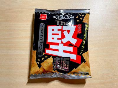 おやつカンパニーの「ベビースターThe堅麺 ブラックペッパー味」を食べてみた!
