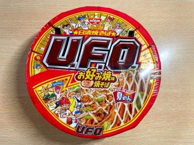 日清食品の「日清焼そばU.F.O. お好み焼味焼そば」を食べてみた!