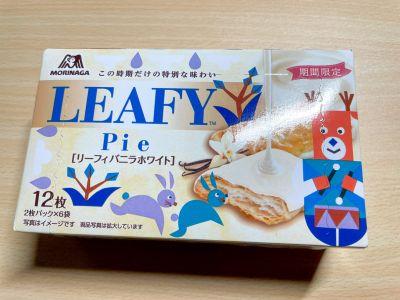森永製菓の「リーフィ バニラホワイト」を食べてみた!