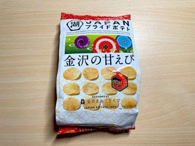 湖池屋の「JAPANプライドポテト 金沢の甘えび」を食べてみた!