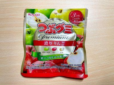 春日井製菓の「つぶグミ Premium 濃厚りんご」を食べてみた!