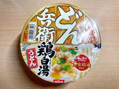 日清食品の「日清のどん兵衛 鶏白湯うどん」を食べてみた!