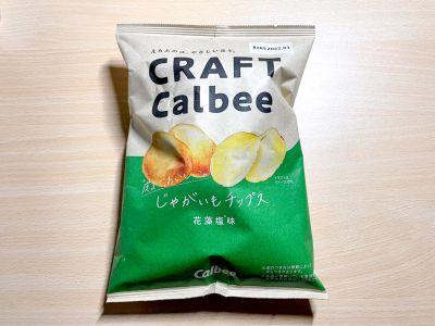 カルビーの「じゃがいもチップス 花藻塩味」を食べてみた!