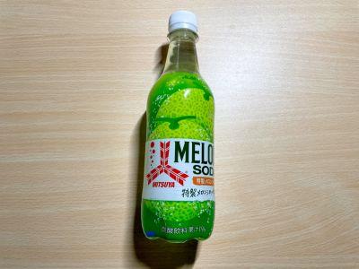 アサヒ飲料の「三ツ矢 特製メロンソーダ」を飲んでみた!