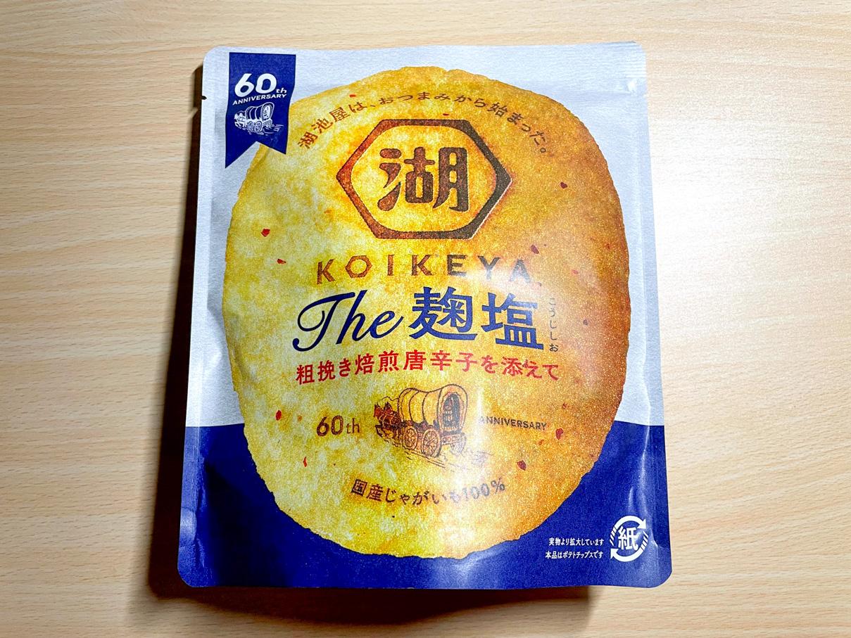 KOIKEYA The麹塩