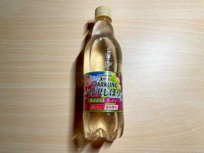サントリーの「天然水スパークリング 贅沢しぼり 白ぶどう&赤ぶどう」を飲んでみた!