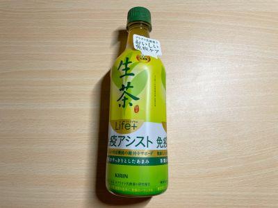 KIRINの「生茶 ライフプラス 免疫アシスト」を飲んでみた!