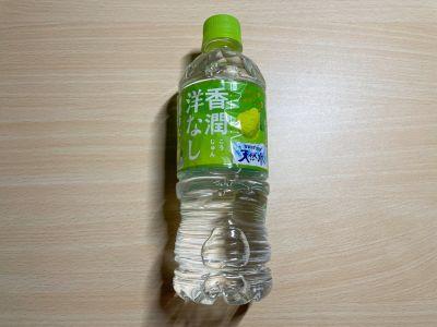 サントリーの「香潤洋なし&サントリー天然水」を飲んでみた!